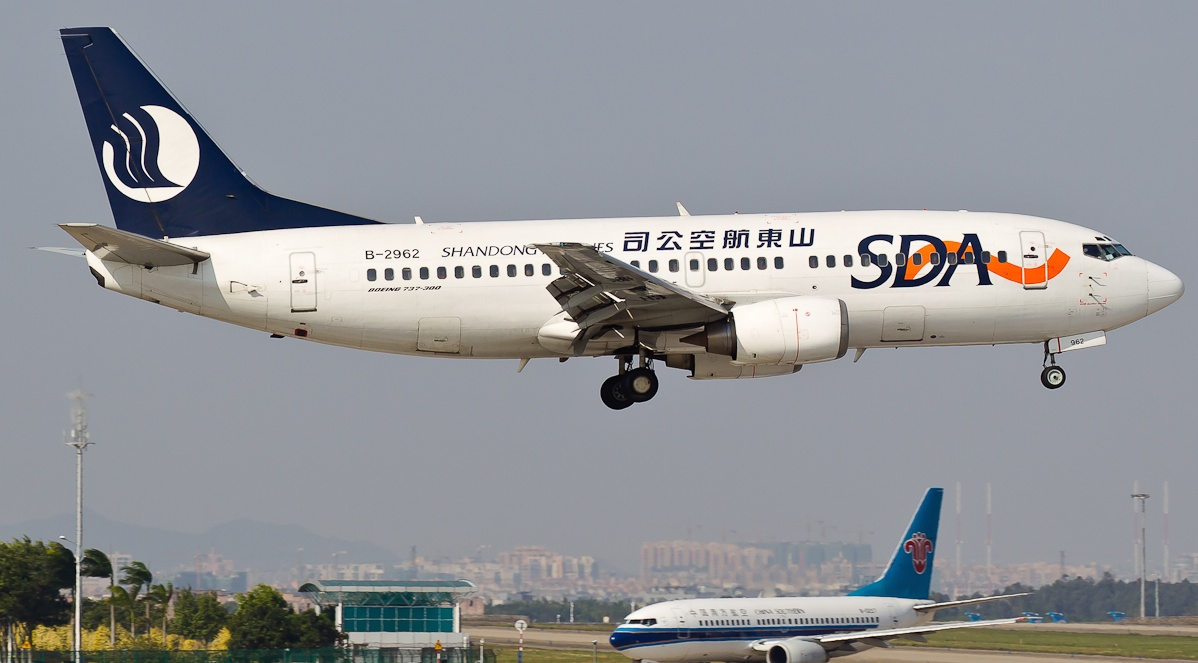 Aviation disaster averted at Guangzhou's Baiyun Airport