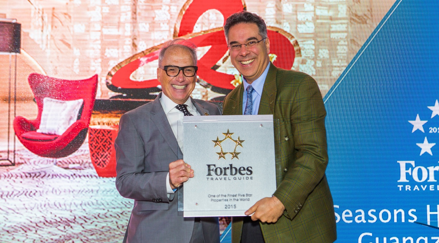 Four Seasons Hotel Guangzhou grabs Forbes Travel Guide's 2015 Five Star Award