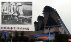Have a safe trip!: Coffin-shaped bus station unsettles Chinese travelers