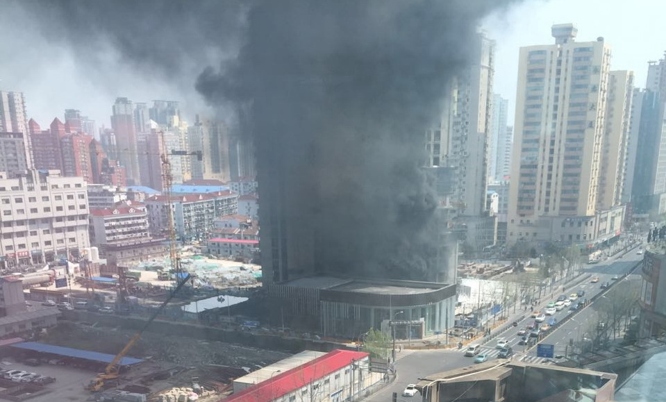 Town Crier! Huge fire in downtown Shanghai