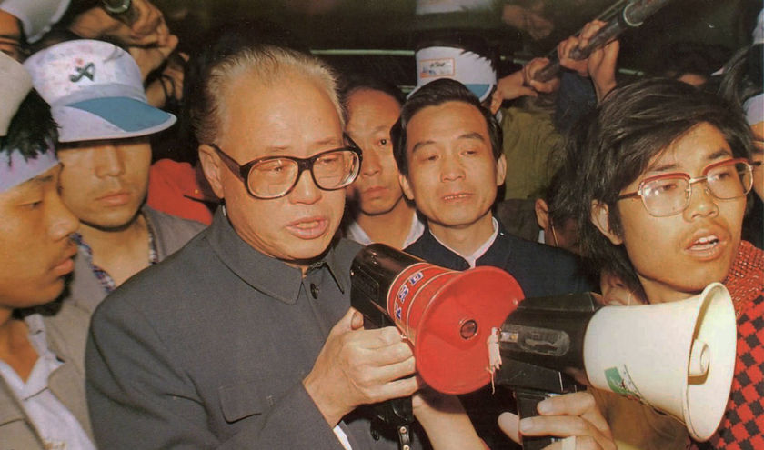Purged for opposition to June 4 crackdown, Zhao Ziyang to be laid to rest 10 years after death