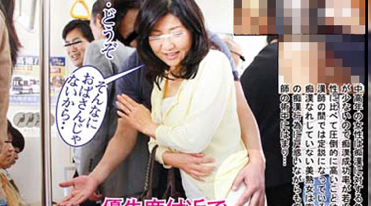 Chinese tourists shocked to learn they can't just run around Japan molesting people