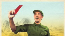 Tour: The Story of Communism in China, this weekend