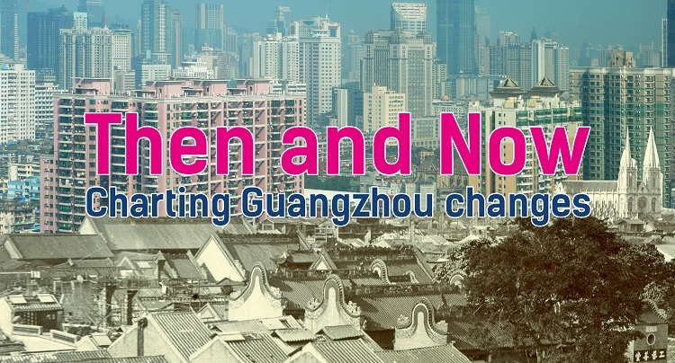 Guangzhou then and now: A photographic comparison of old and new Canton