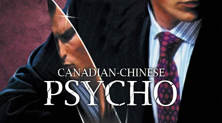 Mutilated corpse found in Chinese resident of Vancouver's mansion