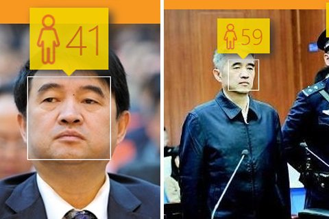 Corruption crackdown ages you faster than meth addiction, Chinese media prove