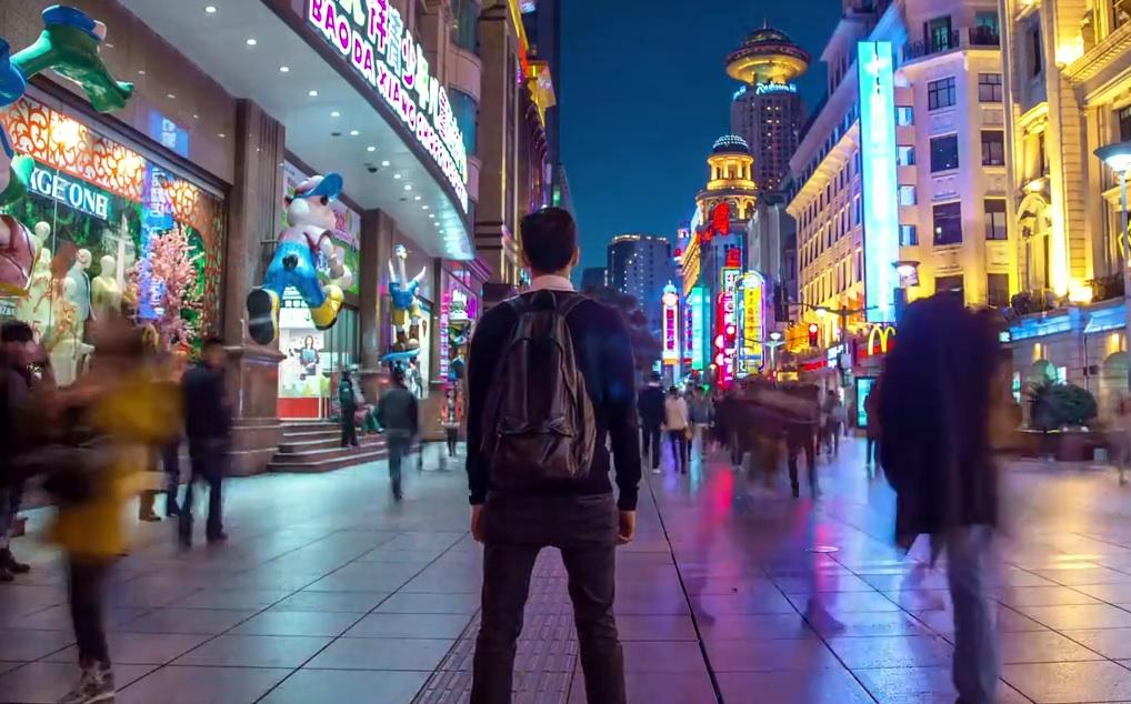 WATCH: Trippy, magical footage of man walking through ...
