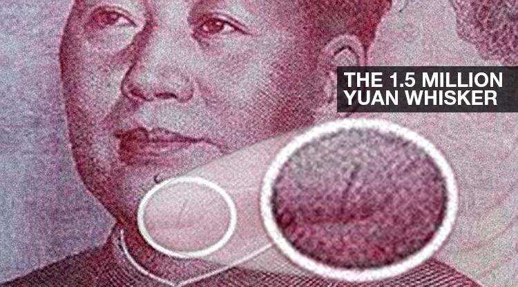 This tiny misprint made a 100 yuan bill worth 1.5 million