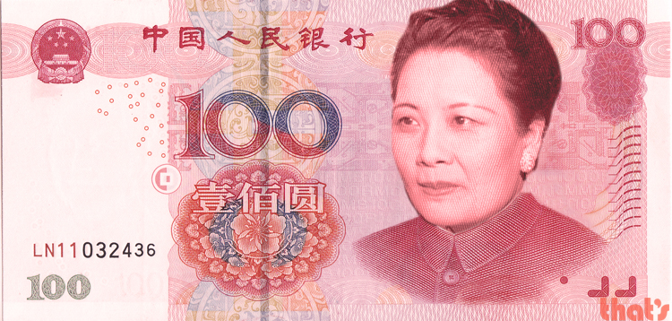 5 Chinese women who'd look damn fierce on the RMB100 note