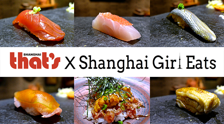 That's x Shanghai Girl Eats: Maison Asano