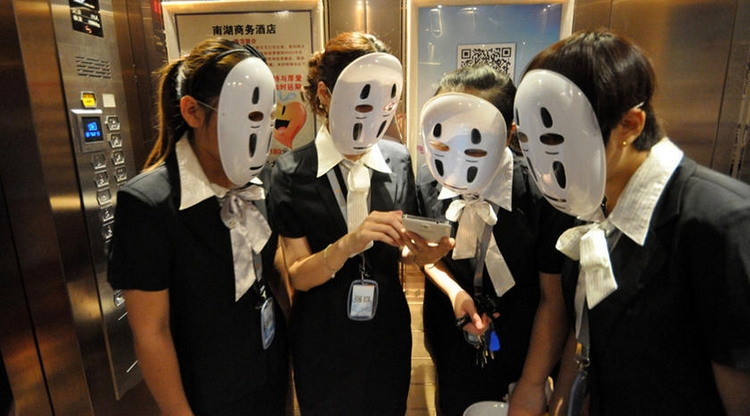Poker Face: Chinese company lets employees hide behind masks