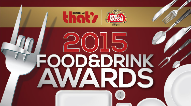 Vote for your favorite bars and nightlife venues in That's Shanghai Food & Drink Awards!