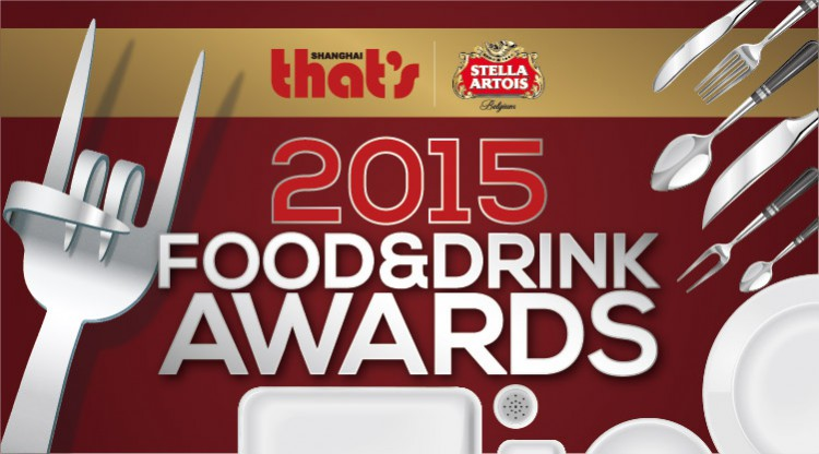 Vote for your favorite F&B personalities in That's Shanghai Food & Drink Awards!
