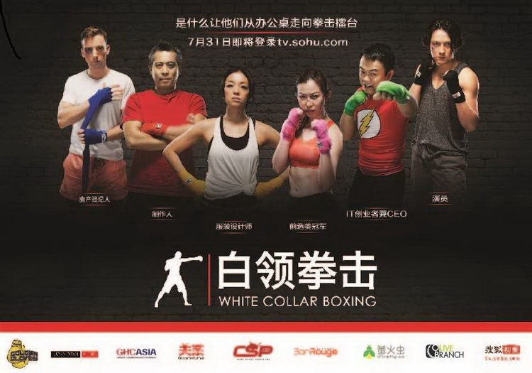 WATCH! China's first boxing reality show featuring Shanghai's Brawl on The Bund
