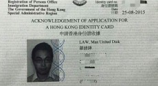 Hong Kong man legally changes name to 'Man United Dick Law'