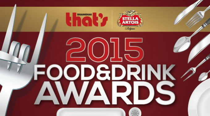 That's Shanghai Food and Drink Awards 2015 - Afterparty at M1NT