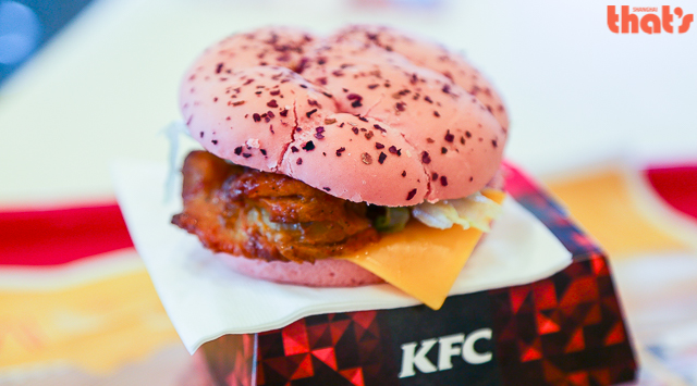 KFC selling bizarre pink 'rose cheese roasted chicken burgers'