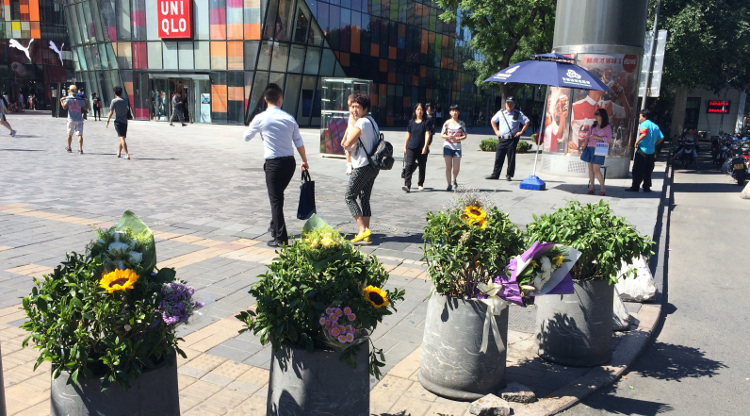 Sanlitun Murder: 'It Was an Anti-Foreigner Attack'