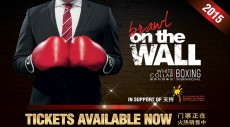 That's Beijing appointed exclusive ticket seller for September's Brawl on The Wall